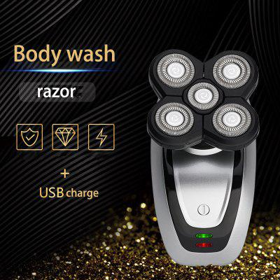 4in1 Multi Functional Electric Shaver Mens Nose Hair Trimming Suit Shaved Head