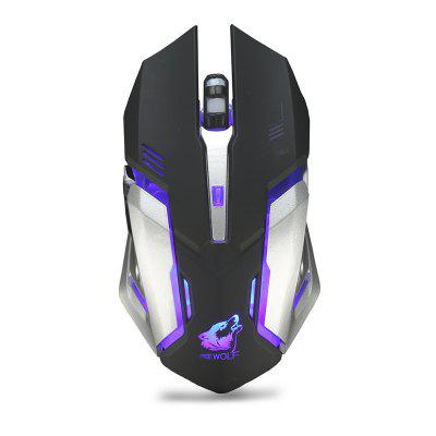 Wireless Mouse Charging Mute Luminous Game Office mouse