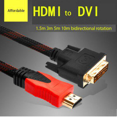 HD Splitter Synchronizer HDMI To DVI Cable Computer Monitor Connection Conversion Cable