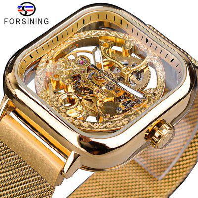 Forsining F098 Mens Automatic Mechanical Watch Transparent Fashion Mesh Steel Watch Male Skeleton