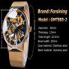 FORSINING Mens Fashion Casual Simple Woven Mesh Belt Manual Waterproof Mechanical Watch