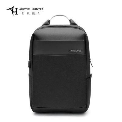 Pánska taška na notebook ARCTIC HUNTER USB