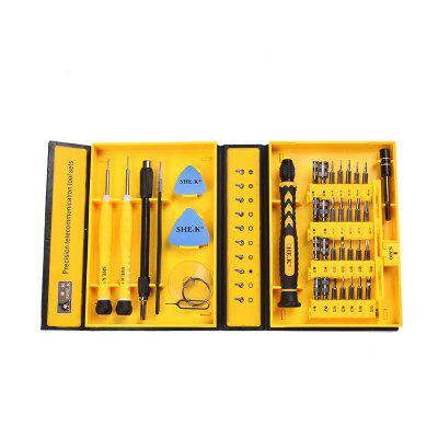 38 In One Multifunctional Combination Screwdriver Kit Notebook Mobile Phone Computer Disassemble Tools Suit