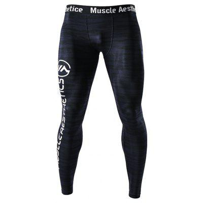 Fitness Wear Sports High Elastic Leggings Mens Fast Dry And Breathable Training Pants Running Pants