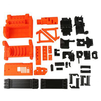 Dotbit 3D Printer PLA Required PLA Plastic Parts Set Printed Parts Kit For Prusa i3 MK2.5S MK3S MMU2S Multi Material 2S Upgrade Kit