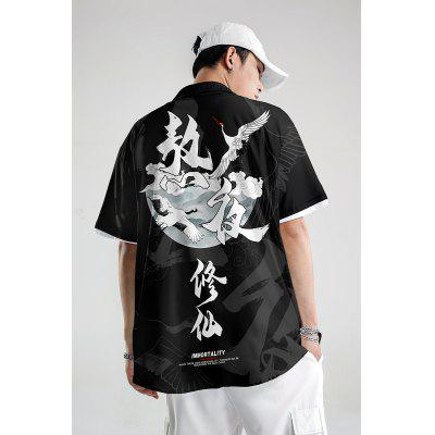 Higher Brothers 2020 Series Crane Short Sleeve Shirt Large Size Loose Fashion Brand Clothing Chinese Fashion Mens Shirt