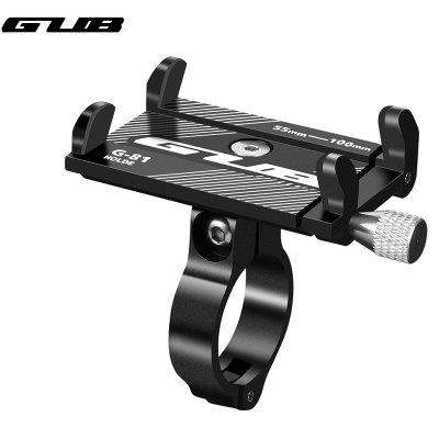 GUB G-81 Aluminum Bike Phone Holder For Adjustable Device Bicycle Mobile Stand Scooter Moto Mount Support Handlebar Clips
