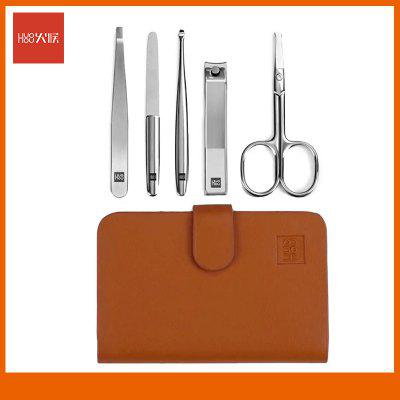 5Pcs Huohou Nail Clipper Stainless Steel Nose Hair Trimmer Tweezer Curette Portable Travel Hygiene Kit Cutter Tool Sets From Xiaomi Youpin-China