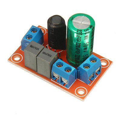 Debug HIFI Speaker High and Low Frequency Divider Audio JBL Module