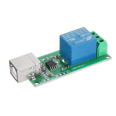1 Channel 5V USB Relay Switch Programmable Computer Control for Smart Home Module