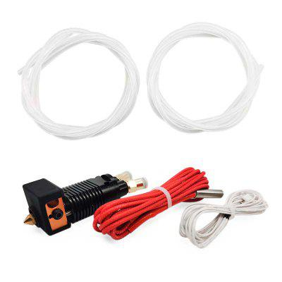 3D Printer Accessories Upgrade Black Metal 12V 24V 40W Double in and one out Extrusion Head Kit for Dual Color Printing 3D Printer