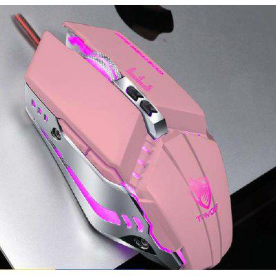 Professional V7 USB Wired Macro Programming Mouse 7 Buttons Adjustable 4800DPI Optical PC Mechanical Gaming Mice LED Backlight