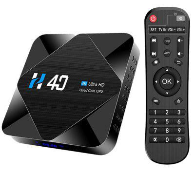 H40 Android 10.0 Allwinner H616 4GB 64GB google voice assistant 6k HD tv box android Set Top Box