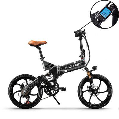 RICH BIT RT-730 48V 8Ah lithium battery Popular Full Suspension Electric Folding Bicycle New Smart LCD Screen 5 Level Pedal Assist Image