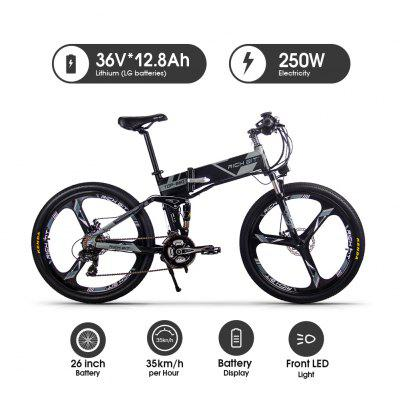 RICH BIT RT-860 26 Inch Electric Folding Bike with Removable Large Capacity Lithium-Ion Battery 36V 250W Electric BikeSmart LCD Meter 27 Speed Image