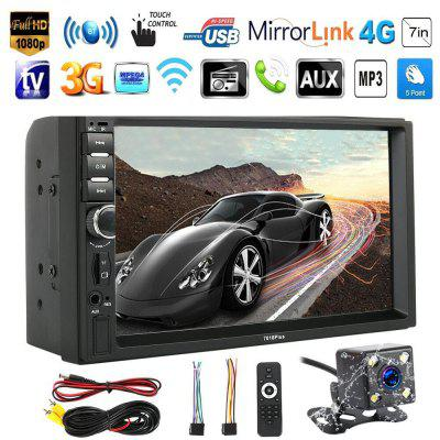 Touch Screen Car MP5 Player Bluetooth Stereo FM Radio USB/TF AUX In