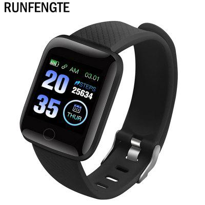 New Good-Value 116 Plus Smart Watch Wristband Sports Fitness Blood Pressure Heart Rate Call Message Reminder Pedometer D13