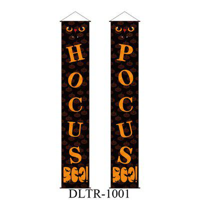 Halloween door banner Couplet Ghost Festival Hanging Porch Sign Banner for Front Door Decor