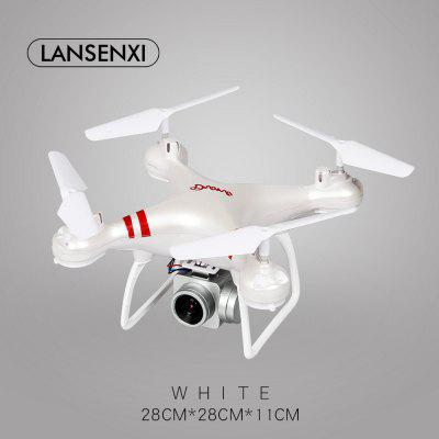 Unmanned Aerial Vehicle UAV High Definition Photography Anti Fall Quadcopter WiFi Transmission Remote Control Aircraft