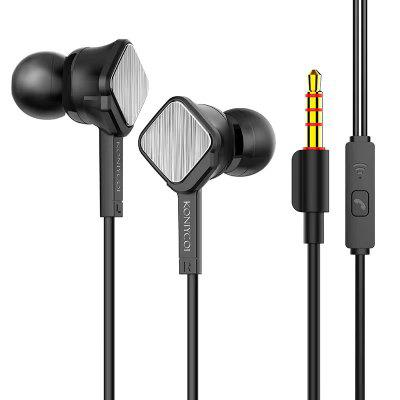 Фото - Headsets Bass Wired In Ear Phones Key control Head phones with Mic Music Earphones for mobile Phone  For Android remax rm 569 in ear earphone stereo headset with microphone for iphone for xiaomi and other smart phones