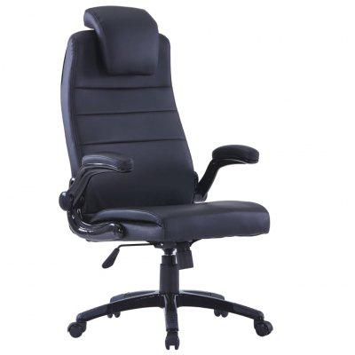 Black Artificial Leather Swivel Chair Adjustable