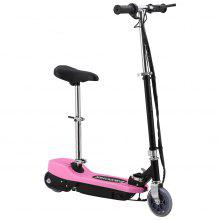 Electric Scooter For Children Folding 120 W