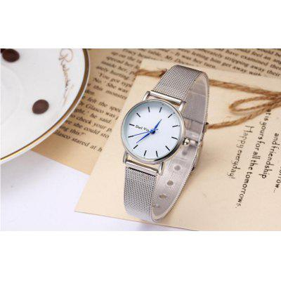 Steel Mesh with Small Dial Watch Student Fashion Female Quartz Gift