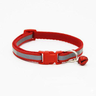 2x Safety Nylon Dog Puppy Cat Collar Adjustable Cats w/ Bell Reflective