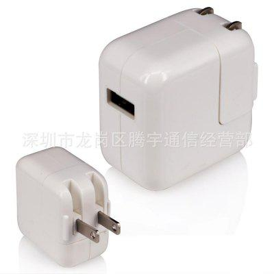Factory Direct Suitable Ipad Charger Charger Output Mobile Phone Flat Charger.