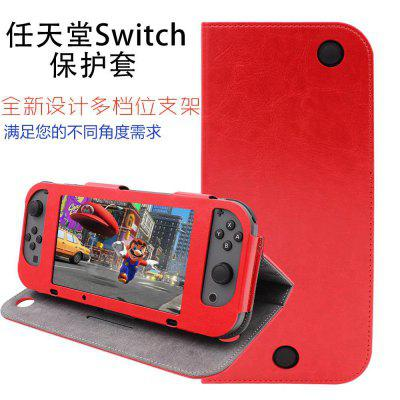 Nintendo Switch Stalls Game Protector Leather Sheath
