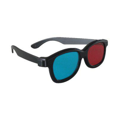 3D Glasses Red And Blue Glasses Stereo Glasses Red And Blue Eyes Sale Red And Blue Glasses