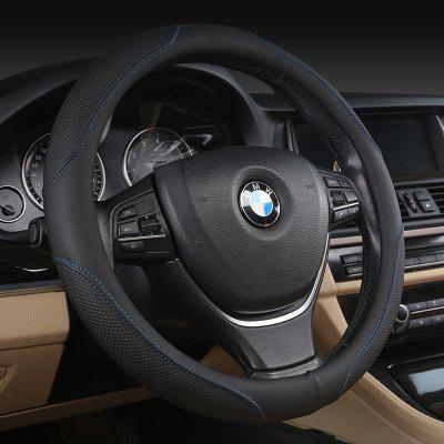 Car Steering Wheel Cover Car Set Car Steering Wheel Handle Car Interior Products