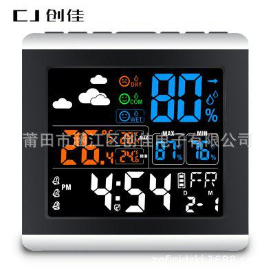 Color Screen Temperature And Humidity Electronic Clock Large Screen Home Temperature And Humidity Meter Luminous Digital Thermometer With Clock Voice Control
