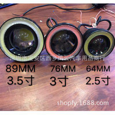 Car Led Lens 30W Fog Light With Cob Angel Eye Bulls Eye Fog Light Modified Fisheye Daytime Running Light 3 Inch