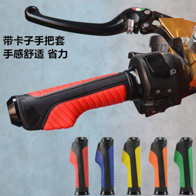 Motorcycle Scooter Modified Accessories Sports Driver Rubber Large Displacement Labor-saving Hand-held Soft Tape Clips