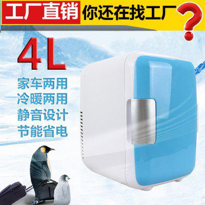 Car 4L Car Refrigerator Car Dual-use Dormitory Bedroom Cooling Mini Refrigerator Small Household Heating And Cooling Box