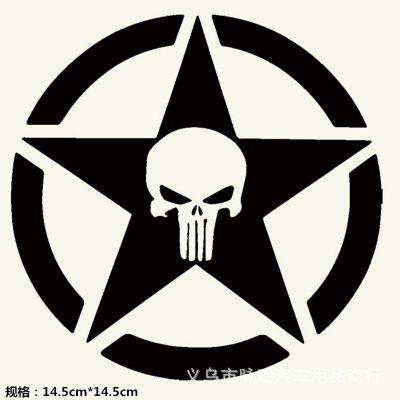 Pentagram Star Head Fuel Tank Cover Five-pointed Star Off-road Five-point Star Car Stickers Stickers Personalized Car Stickers