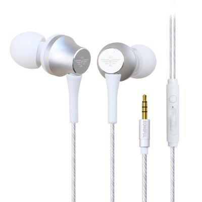 Universal In-ear Headphones Mobile Phone Line Control With Wheat