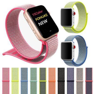Nylon Loopback Sports Smart Strap for iWatch 1 / 2 / 3