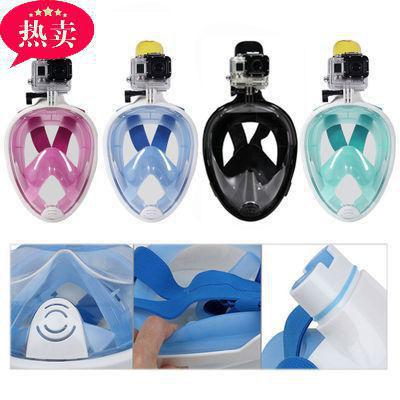 Adult Children Gopro Full Dry Diving Mask Mask Small Ant Diving Artifact Snorkel Swimming Glasses