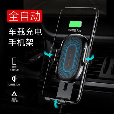 Baseus/Best Car Gravity Bracket Wireless Charging Outlet Two Boxes One Charger Car Wireless Charging