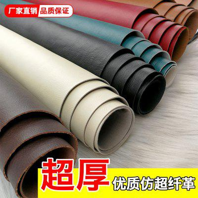 Leather Pu Leather Fabric Artificial Leather Car Furniture Sofa Shoes Thick Waterproof Hard Bag Microfiber Leather