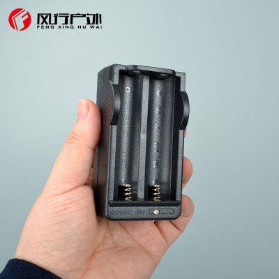 Outdoor 18650 Double Slot Charger Lithium Battery Charger Dual Charge 18650 Charger 4.2V