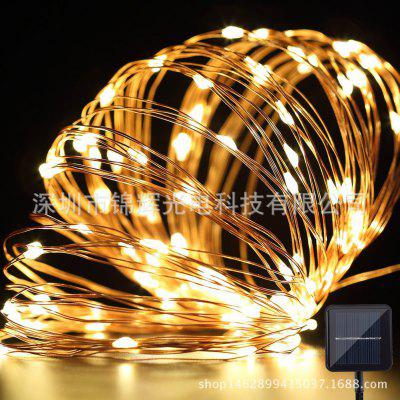 20M LED Solar Copper Wire Light String For Decoration