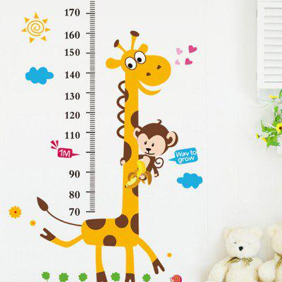 Cute Giraffe Copii autocolante autocolante decorative de perete