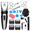Knife Hair Clipper Family Pack Hair Clipper Electric Clipper Charging Wireless Children Home Silent Design - SILVER