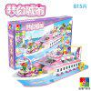 Woma Girl Series Fantasy City Scene Puzzle Spell Insert Small Particles Children Building Blocks Toys - C0215 PRINCESS YACHT