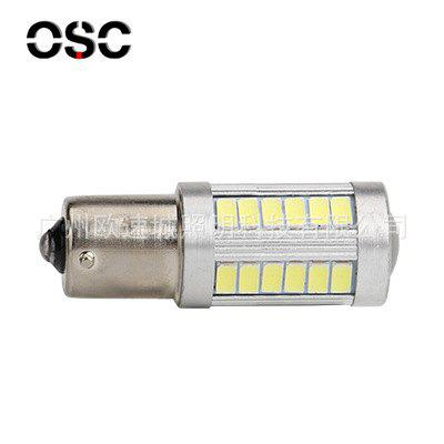 Car Super Bright Led Reversing Light Rear Fog Light Turn Signal 1156 5730/5630 33smd