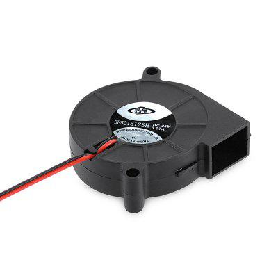 3D Printer Accessories 5015 Cooling Fan