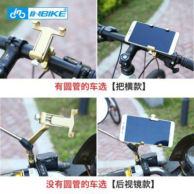 Aluminum Alloy Mobile Phone Bracket Bicycle Mountain Bike Mobile Phone Holder Electric Car Motorcycle Fixed Navigation Mobile Phone Holder